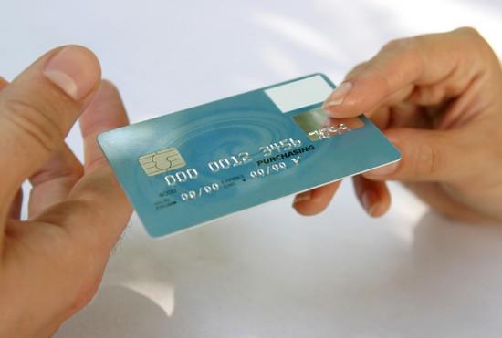 получить кредитную карту в день обращения в арзамасе