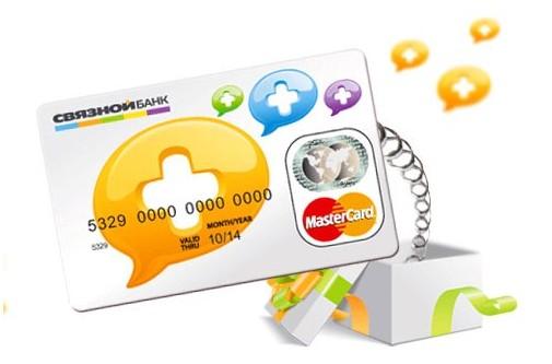 Оформить кредитку карту в банке с 20 лет
